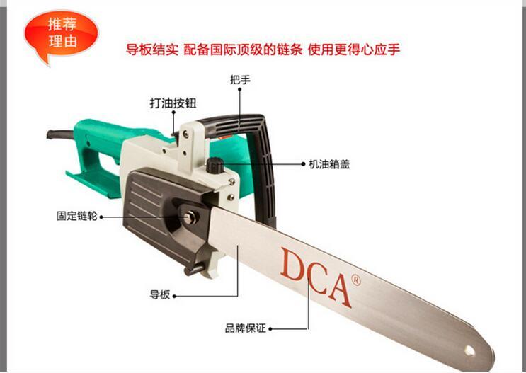 电链锯 雷箭电链锯 高效电链锯 伐木锯 电锯 链条锯 锯神电链锯